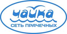 """Прачечная самообслуживания """"Чайка"""", Минск"""